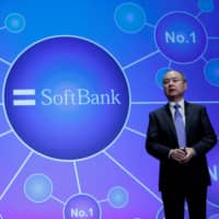 SoftBank to be top investor in $108 billion second Vision Fund, with CEO Son silent on Saudi role