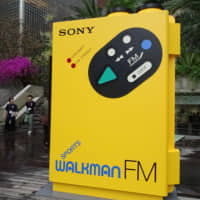 A mock-up of Sony Corp.'s WM-F5, a waterproof music player released in 1983, stands at Ginza Sony Park in central Tokyo on Monday for the '#009 Walkman in the Park' exhibition. | HINANO KOBAYASHI