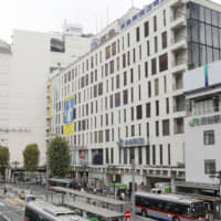 Tokyu Department Store Co. announced Monday it will close down its 85-year-old Toyoko department store in Tokyo's Shibuya Ward in March.   KYODO