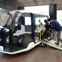 Toyota unveils electric vehicle to be used at Tokyo Olympic and Paralympic venues