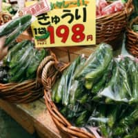Rainy weather affecting Tokyo vegetable prices
