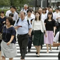 The number of working women topped 30 million in June for the first time on record, as more women are encouraged to work to cope with a chronic labor shortage. | KYODO