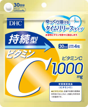 Sustained Release Vitamin C (30-Day Supply) | DHC CORP.
