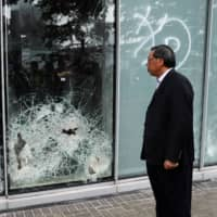 Chinese newspaper calls for 'zero tolerance' following violent Hong Kong protests