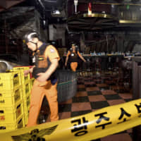 Two South Koreans dead and water polo athletes hurt in nightclub collapse in Gwangju