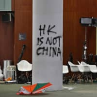 After latest protests, Beijing sends message to Hong Kong: Fall in line or face irrelevance
