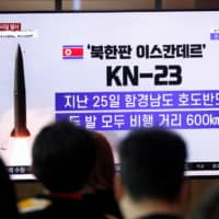 North Korea fires two short-range missiles into Sea of Japan for second launch in six days