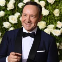 Massachusetts drops Kevin Spacey sex assault case after alleged victim refuses to testify