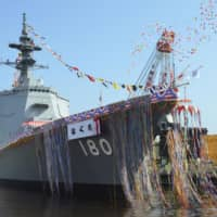 Japanese Maritime Self-Defense Force launches new Aegis destroyer in Yokohama