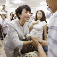 Independent candidate opposed to Aegis Ashore missile defense system deployment wins seat in Akita