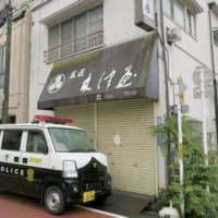 Dad hangs self after daughter's body is found in store fridge in Tokyo
