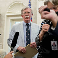 U.S. national security adviser John Bolton leaves for Japan and South Korea, with Gulf coalition high on agenda