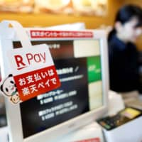 Japan bets on QR code payments to sustain spending