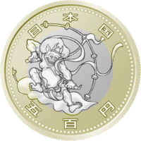 The thunder god is featured on the 2020 Tokyo Olympic commemorative coin. | FINANCE MINISTRY
