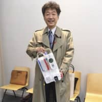 A team of researchers in Japan has developed a briefcase-sized portable dialysis system for use by those who suffer from renal disease. | PROFESSOR KENICHI MATSUDA, UNIVERSITY OF YAMANASHI / VIA KYODO