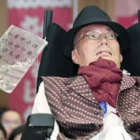 Japan's Diet plans steps to accommodate Reiwa Shinsengumi lawmakers with severe disabilities