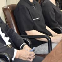 Death sentence finalized for Yamaguchi man who killed five neighbors in 2013