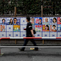 With pacifist Constitution at stake, apathy reigns in Japan ahead of Upper House election