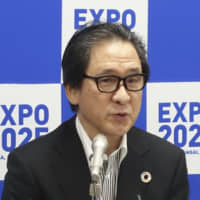 2025 Osaka Expo to seek public input for event's logo