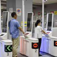 Japan to begin screening departing foreign travelers with facial recognition technology