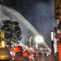 Fire breaks out at restaurant in Kyoto's Gion geisha district