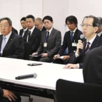 Fukushima governor accepts Tepco plan to scrap No. 2 nuclear plant and store spent fuel on site