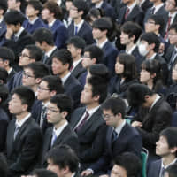 Students attend the University of Tokyo matriculation ceremony. | KYODO