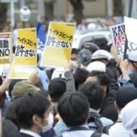 Protesters participate in a rally against hate speech in Kawasaki in 2016. | KYODO