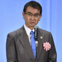 Tokyo hopes to keep GSOMIA military information-sharing pact with Seoul, Foreign Minister Taro Kono says