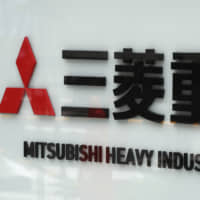 Lawyers in wartime labor case to pursue sale of seized Mitsubishi Heavy assets in South Korea