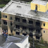 Arson-murder suspect Shinji Aoba may have surveilled Kyoto Animation Co.'s studio before setting it ablaze last Thursday, killing 34 people. | KYODO