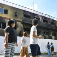 Kyoto Animation admits it has record of receiving draft novel from arson suspect