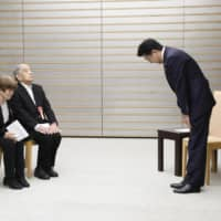 Abe apologizes to kin of former leprosy patients over past segregation policy