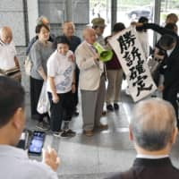 Supporters of leprosy patients and their family members rejoice in Tokyo on Tuesday over the government's decision not to appeal a court ruling awarding damages to former leprosy patients' kin.   KYODO