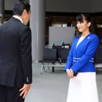 Princess Mako leaves on an official visit for Peru and Bolivia from Narita airport in Chiba Prefecture on Tuesday. | POOL / VIA KYODO