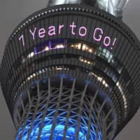 Laser mapping displays a message outside the observation deck of Tokyo Skytree on Sunday. The Tokyo 2020 Olympic Games will open on July 24 next year. | AFP-JIJI