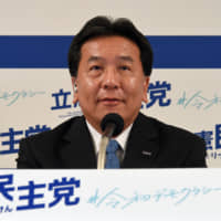 Main opposition party CDP makes big gains in Japan's Upper House election