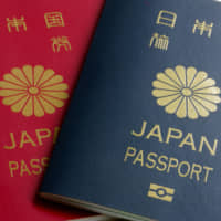 The usage of premarital surnames on passports has triggered confusion among some and anger among others in Japan. | GETTY IMAGES