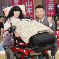 Reiwa Shinsengumi makes splash in Japanese election debut, giving voice to people with disabilities