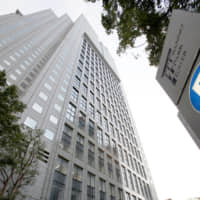 The Consumer Affairs Agency has offices in this private building in central Tokyo. | KYODO