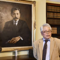 Museum chronicling novelist Natsume Soseki's life in U.K. begins new chapter