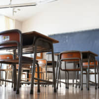 School-related matters led to more suicides last year among youths aged between 10 and 19 years old than any other issue, the government said Tuesday in its annual white paper. | KYODO