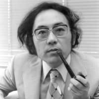 Japanese political commentator Kenichi Takemura, known for trademark pipe and frank opinions, dies at age 89