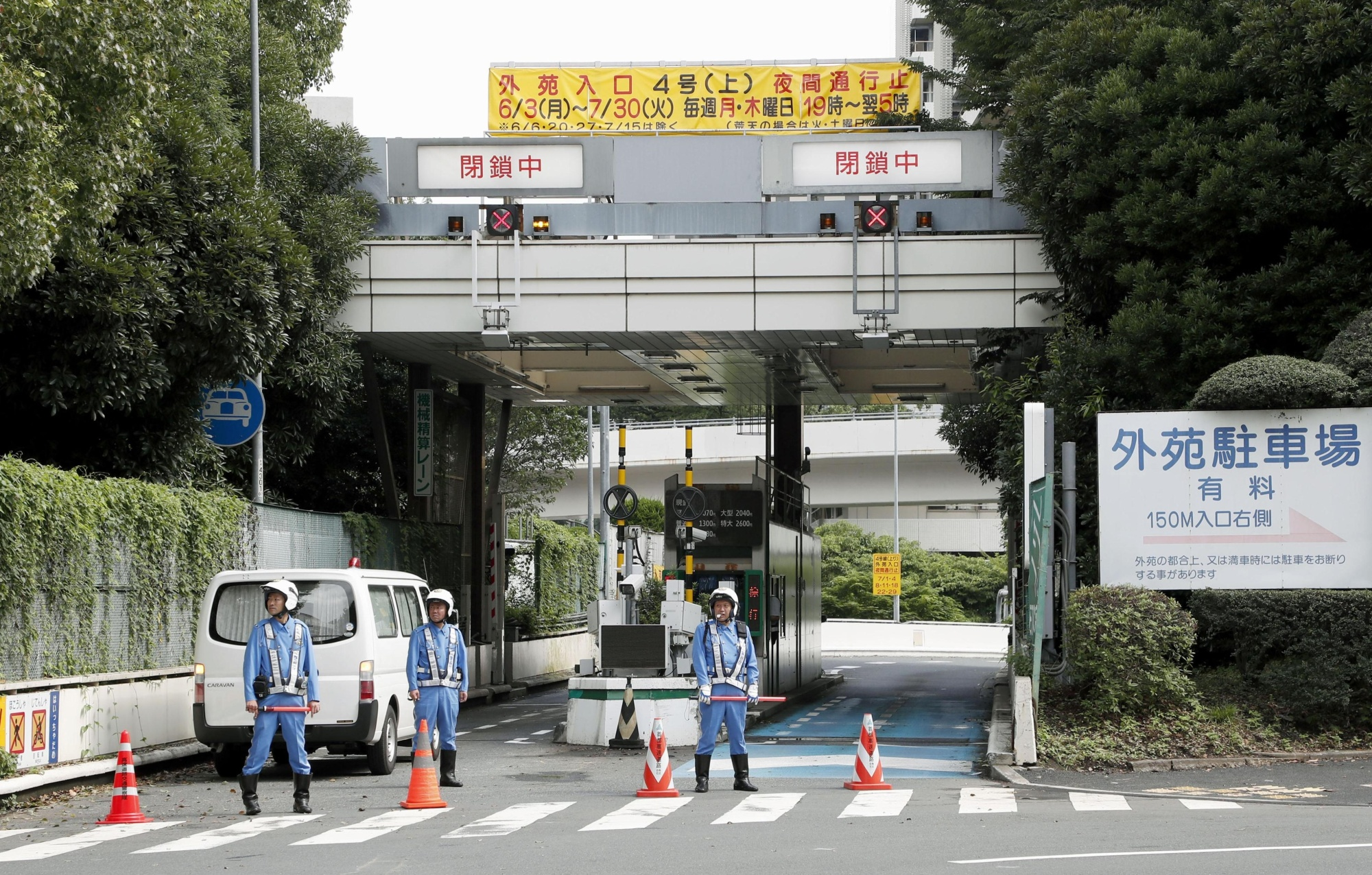 An entry point leading to the Metropolitan Expressway is seen closed Wednesday in Tokyo, as the capital conducts a test aimed at identifying ways to ease traffic during the 2020 Olympics. | KYODO