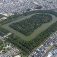 Ancient Osaka Prefecture tomb clusters added to UNESCO World Heritage list