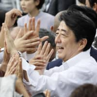 Voters focus on tax hike and Constitution as Japan's Upper House election campaign begins