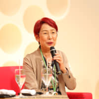Chizuko Ueno | COURTESY OF THE INTERNATIONAL CONFERENCE FOR WOMEN IN BUSINESS 2019