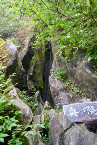 Mountaintop hideout: Though 'The Hidden Fortress' was mostly shot in the Horai Valley, Hyogo Prefecture, the actual 'fortress' is thought to be at the top of Mount Kosho in Fukuoka Prefecture.   OSCAR BOYD