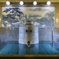Lights, camera, relaxation: One of the baths at Dogo Onsen, which inspired the design of the bathhouse in Studio Ghibli's 2001 film, 'Spirited Away.'   COURTESY OF DOGO ONSEN