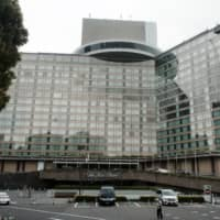 Evil lair: In 'You Only Live Twice,' The Hotel New Otani Tokyo was used as the headquarters of Osato Chemical & Engineering Co. Ltd., the Japanese front for the villainous SPECTRE organization.   OSCAR BOYD